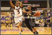 NCA&T beat Howard Lady Bison