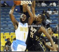 Southern hold off Arkansas-Pine Bluff